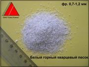 Белый натуральный кварцевый песок