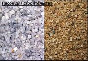 песок формовочный в ООО