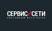 Обслуживание компьютеров в Санкт-Петербурге